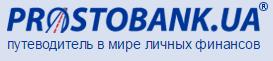 prostobank