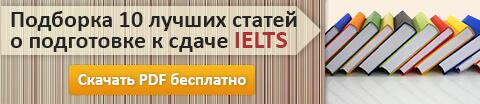 ielts_news