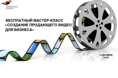 advertising_school