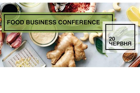 food_business_conference