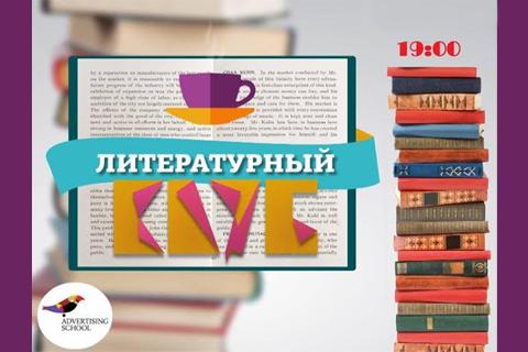 literature_club