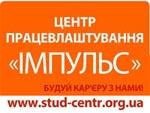 stud_centr_org
